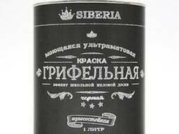 Грифельная краска Siberia база С (колеруется в темные тона)