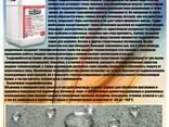 Грунт Гидрофобизатор - фото 1