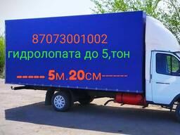 Грузоперевозки грузчики до 10 тонн