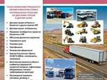Грузоперевозки Казахстан-Россия - фото 1