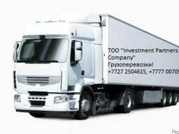Грузоперевозки Международные, по Казахстану, по городу - фото 2