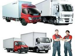 Грузоперевозки по Казахстану и СНГ. Фуры, фургоны, рефрежира