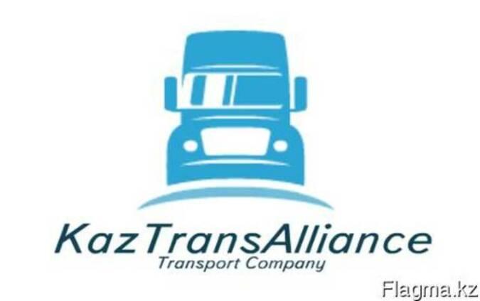 Грузоперевозки (Транспортные услуги)