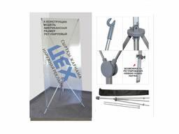 Х-Конструкция Баннер паук Модель Америка 160х60/180х80 см