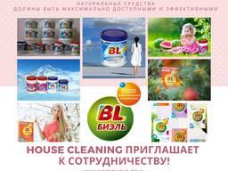 House cleaninG, Приглашает к сотрудничеству по бытовой химии