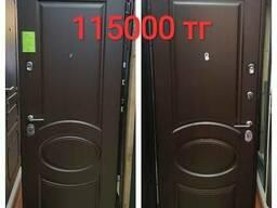 Individual Doors