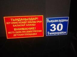 Изготовление домовых знаков, уличных табличек (номера домов