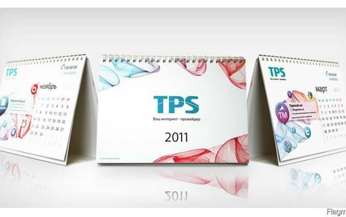 Изготовление перекидных календарей!!