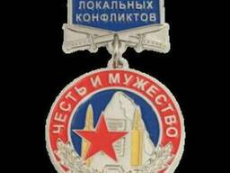 Изготовление значков, медалей, вывесок из металла резины