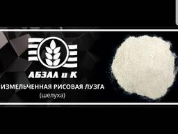 Измельченная рисовая лузга (шелуха).