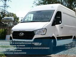 Изотермический цельнометаллический фургон Hyundai H350 COND