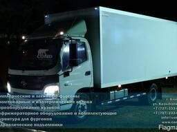 Изотермический фургон Foton Aumark BJI 1089 COND