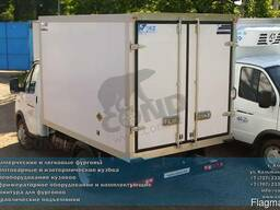 Изотермический фургон Газель Бизнес 3302 COND