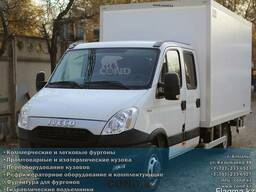 Изотермический фургон IVECO Daily 35c15 COND