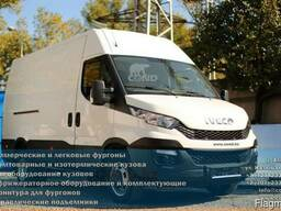 Изотермический фургон IVECO Daily 45c15v COND