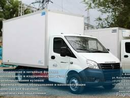 Изотермический фургон удлиненный Газель Next COND