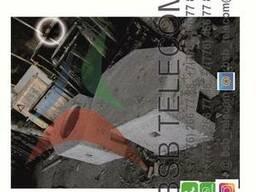 Кабельные колодцы связи ККС 2-80,колодцы ККС 2