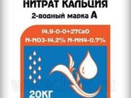Кальциевая селитра (нитрат кальция), марка А, мешок 20кг