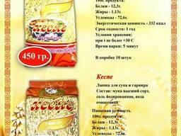 КЕСПЕ ЛАПША ЖАЙМА Макаронные Изделия - фото 2
