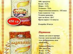 КЕСПЕ ЛАПША ЖАЙМА Макаронные Изделия - фото 3