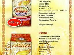 КЕСПЕ ЛАПША ЖАЙМА Макаронные Изделия - фото 4