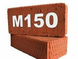 Кирпич М150 строительный