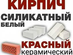 Кирпич силикатный м150 облицовочный