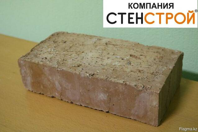 Кирпич строительный