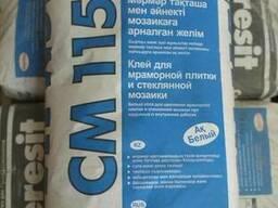 Клей Ceresit CM 115 для мраморной плитки и мозаики в Шымкент