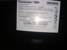 Клей для резиновой крошки Huntsman (Полипласт 1004)