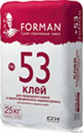 Клей Forman 53