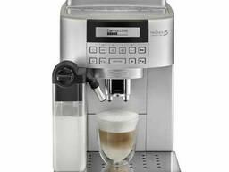Кофемашина DeLonghi ECAM 22. 360. S серебро