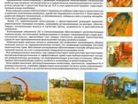 """Комбайн роторный прицепной """"РОСЬ-2"""" - фото 5"""