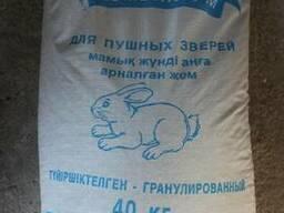 Комбикорм гранулированный для пушных зверей