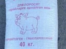 Комбикорм гранулированный для свиней «Рост»