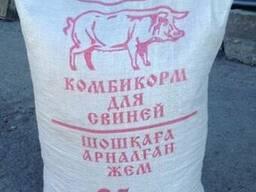 Комбикорм гранулированный для свиней «Старт»
