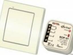 Комплект беспроводного управления - освещение