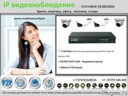 Комплект POE IP видеонаблюдения на 4 камеры