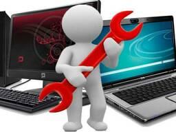 Компьютерные услуги - фото 1