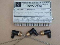 Кондуктометрический сигнализатор уровня трехканальный КСУ-3