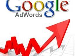 Контекстная реклама в интернете Adwords, Яндекс, Директ
