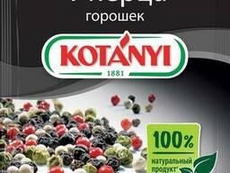 Kotanyi 4 перца (горошек), фольгированный пакет 20гр.