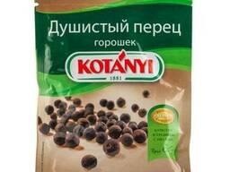 Kotanyi Душистый перец (горошек), фольгированный пакет 15гр.