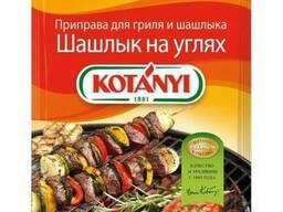 """Kotanyi Приправа для гриля и шашлыка """"Шашлык на углях"""" 30гр."""