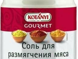 Kotanyi Соль для размягчения мяса, пластиковая банка 1575гр.