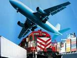 KPS Logistics Company - фото 3
