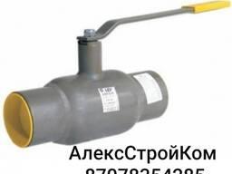 Кран шаровый сварной LD 100 (Россия) Подробнее: