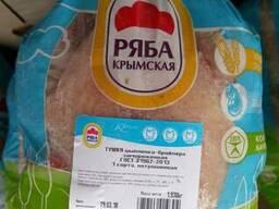 Крымская Ряба