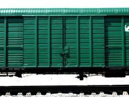 Крытый вагон, модель 11-9962-01