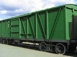 Крытые вагоны из Европы в Казахстан